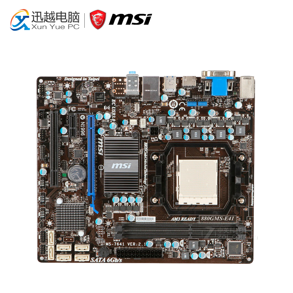 MSI 880GMS-E41 Desktop Motherboard 880G Socket AM3 DDR3 16G STAT2 USB2.0 Micro ATX цены онлайн
