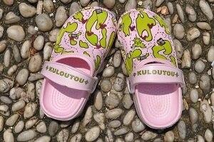Hole shoes