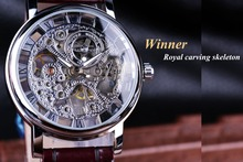 Royal Carving Skeleton Brown Leather Strap Silver Case TransparentMen Watch