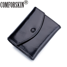 COMFORSKIN Short Style Womens Wallets Cowhide Leather Woman Zipper Purses 2019 Hot Brand Women Tree-fold Coin Purse