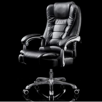 240333 Computer Chair Streamlined PU Handrails Household Office Chair Ergonomic Chair Comfortable Handrail Design