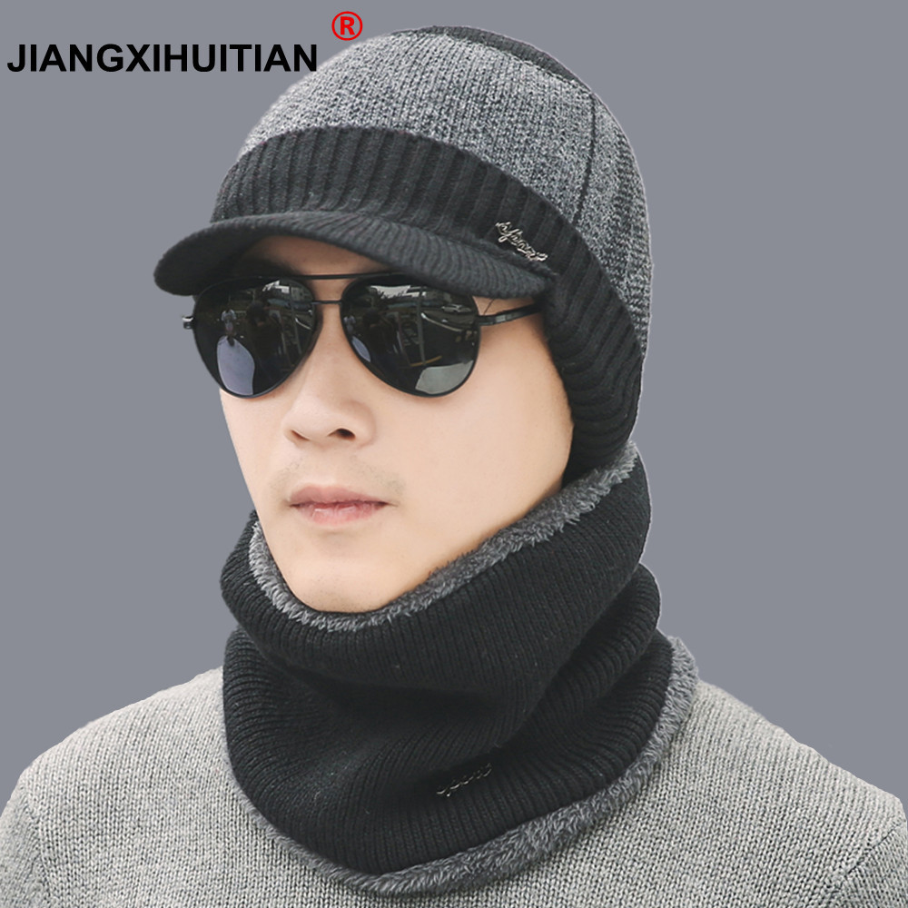 2018 Winter Hats   Skullies     Beanies   Hat Winter   Beanies   For Men Women Wool Scarf Caps Balaclava Mask Gorras Bonnet Knitted Hat