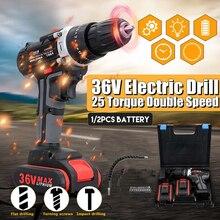 Электрическая аккумуляторная дрель 36 В с двойной регулировкой скорости, светодиодный ударный шуруповерт для работы, дрель, электроинструменты с набором сверл