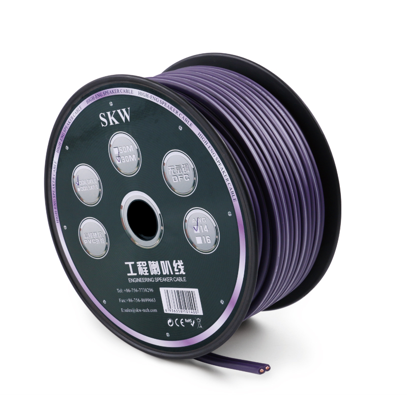 SKW diy speaker cable purple car audio cable TV/DV AV home theater Decoration buried wall line 14AWG 16AWG Gel Wire Cable