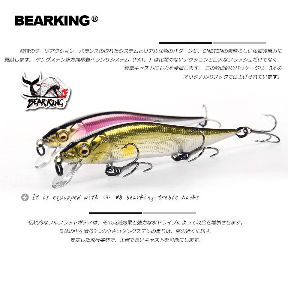 2018 hot Bearking acción perfecta 12 Señuelos de Pesca de diferentes colores, 98mm/10g, sp minnow 12 colores diferentes, envío gratis