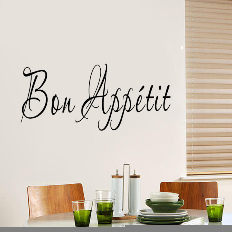 2016 bon appetit french quote wall sticker removable home for What kind of paint to use on kitchen cabinets for vinyl removable wall art