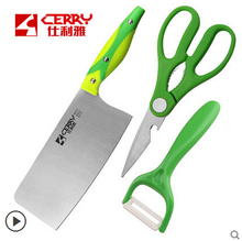 12-12 Free Shipping CERRY Stainless Steel Limited Edition Kitchen Knives Set Slicing Knife Scissors Peeler Combination For Gift