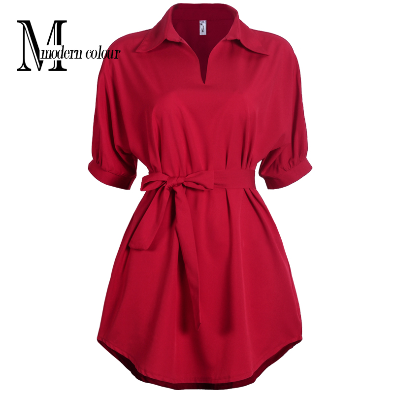 Excellent Red Stain Resistant Women39s Dress Shirt AMC495835283RED