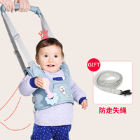 Baby Walker Protection Helper Soft Elastic Baby Belt Harness for Toddler Activity With Adjustable Strap for Balance Toddler Bags
