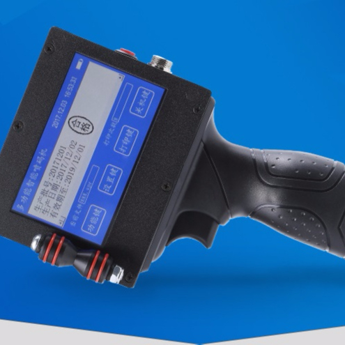 WuHan BCXlaser High Quality Inkjet Hand Held Marker Expiry Coding Machine