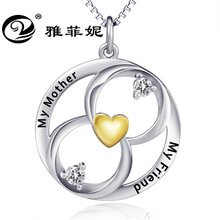 silver cross-border deserve to act the role of the new circular hollow out mother's day love crystal pendant necklace act of love