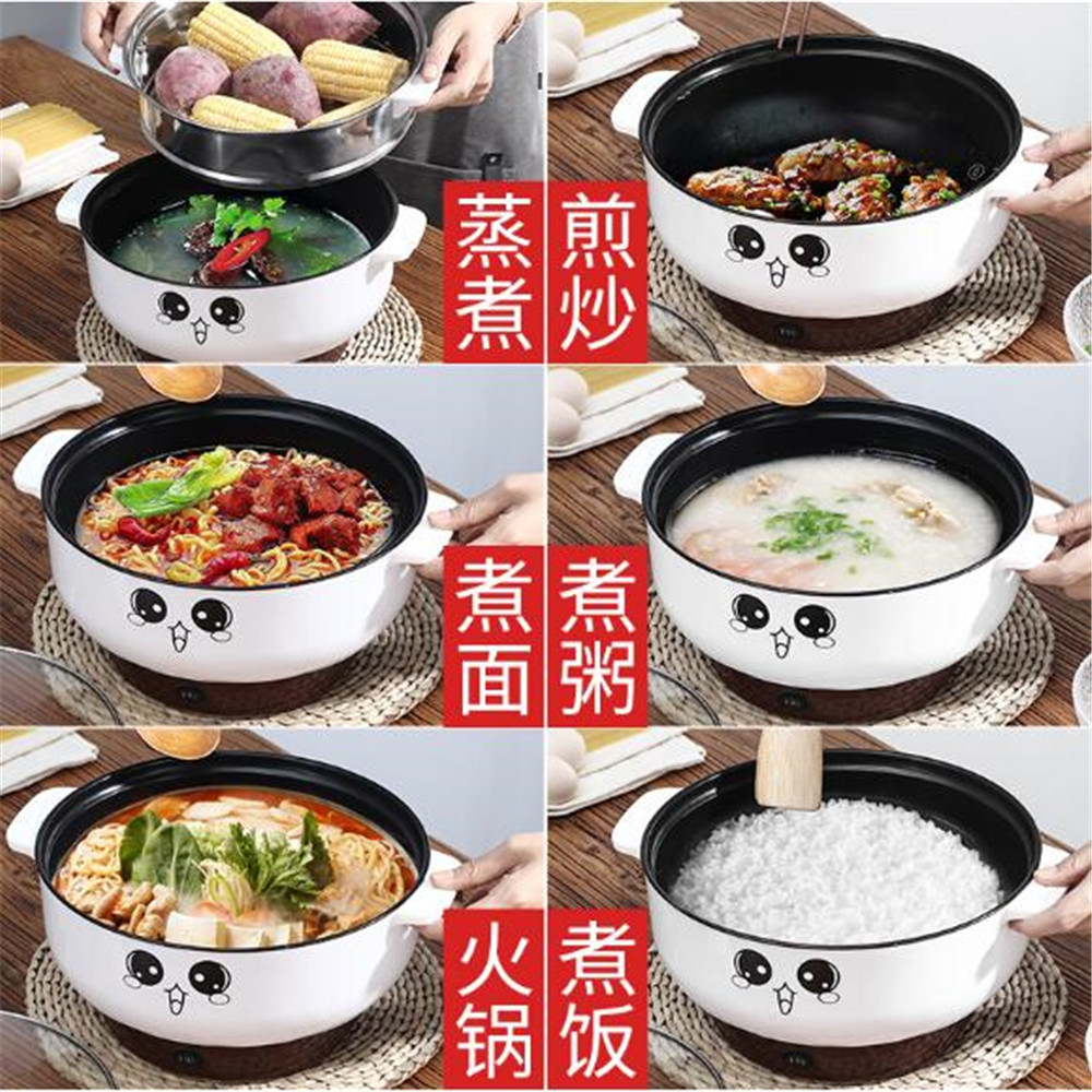 Xiaoyanzikxo68.88usdhousehold student elektrische pfanne mini elektrische topf hot pot schlafsaal baile li 9,17