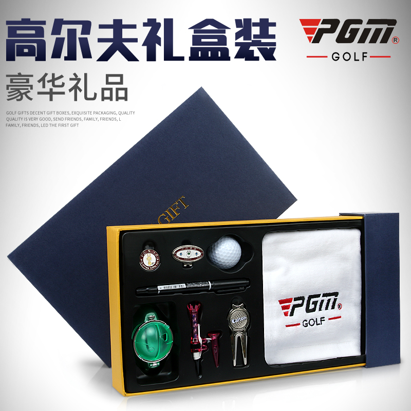PGM Golf Clip Mark TEE Set Ball Green Fork Gifts Eight Piece Set Gift Box High Quality /greens Fork/scriber/towel