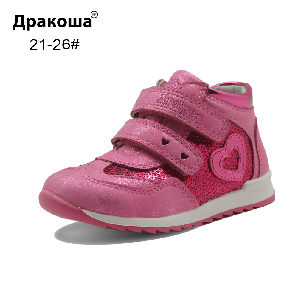 Apakowa Girls Shoes Lovely Kids Pu Leather with Heart Patched Children's Shoes with Zip Anti-Slip Toddler Girls Sneakers mesh heart patched bralette