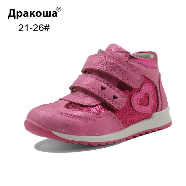Apakowa בנות נעלי ילדים מקסימים עור מפוצל עם לב שתוקנה ילדים של נעליים עם Zip אנטי להחליק לפעוטות בנות סניקרס