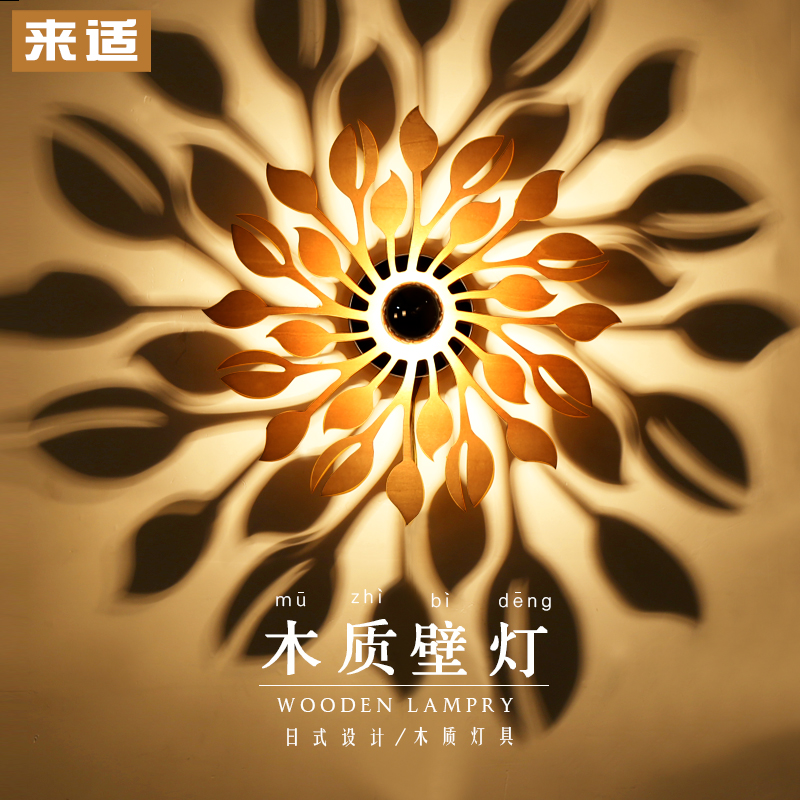 Shadow carving wall designer personality decorative art bar room wooden wall lamp цена 2017