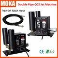 2 unids/lote de tubo doble de CO2 máquina de chorro de dmx etapa efecto especial crio co2 Jet blaster niebla co2 máquina spray 10 m con manguera