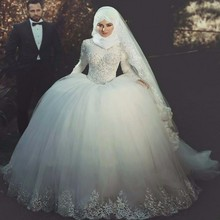 Islamic Muslim Wedding Dress With Long Sleeves Hijab Lace Applique Princess Ball Gown Wedding Gowns Vestido De Noiv