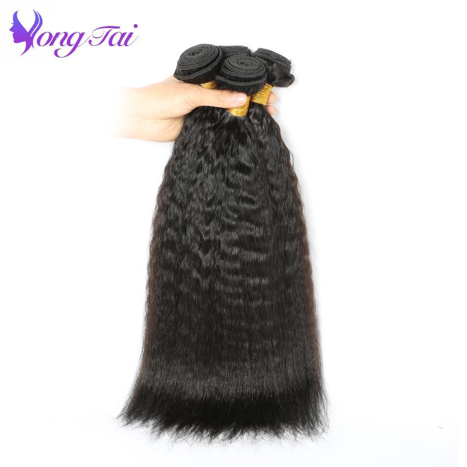 Kinky Straight Hair Brazilian Hair Weave Bundles Coarse Yaki 100% Human Hair 3 Bundles Yongtai Non Remy Hair Extensions