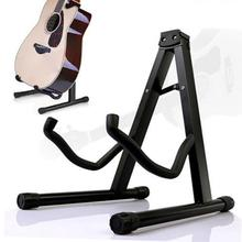 39*30cm Multifunctional Portable Guitar Stand Folding Electric Acoustic Bass Guitar Stand Frame Floor Rack Holder Fashion folding guitar floor stand holder a frame universal fits acoustic electric bass solid and secure folding design