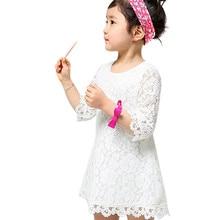 Платье для девочек Baby Girls Lovely