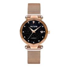 Women Watches Ladies Magnetic Starry Sky Clock Fashion Diamond Female Quartz Wristwatches relogio feminino zegarek damski