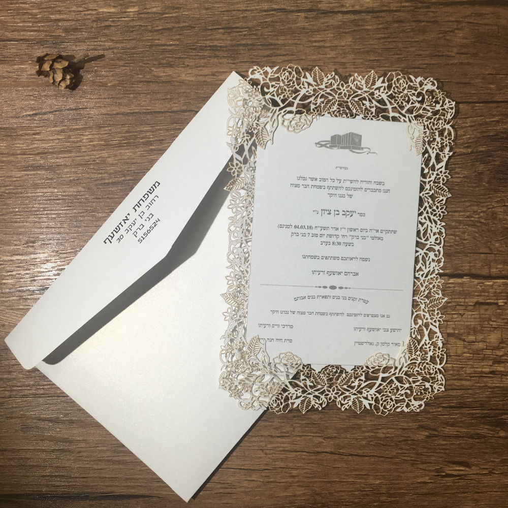 picture about Printable Menu Cards named US $53.0 50sets traditional white laser wedding day invitation card rose flower design and style wedding day menu card printable content and envelop-within Playing cards