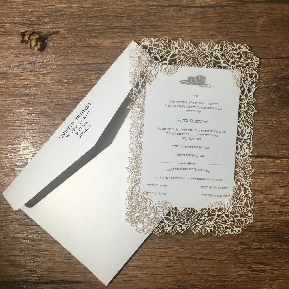 50sets Vintage White Laser Wedding Invitation Card Rose Flower Design Wedding Menu Card Printable Information And Envelop Flower Cards White Cardvintage Cards Aliexpress