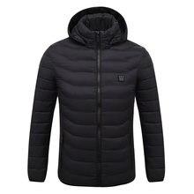 Куртка с подогревом через usb женская зимняя теплая парка