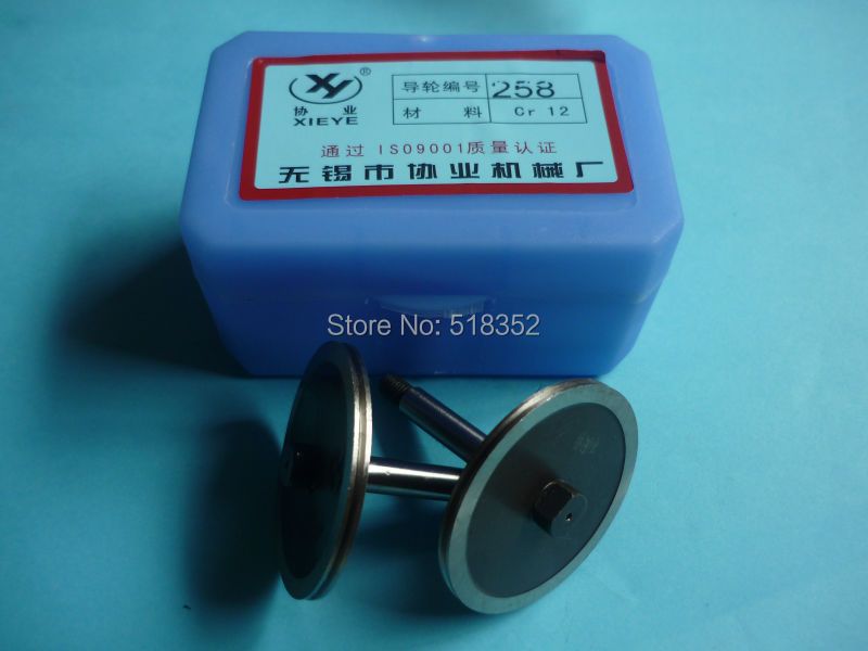 Xieye 258 OD41mmx L49mm Axle Dia.6mm High Precision Cr12 Guide wheel(pulley), for Agie Wire Cut EDM Machine Parts image
