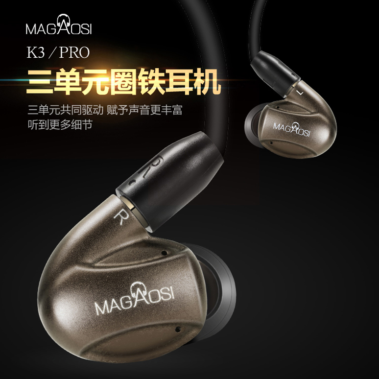 MaGaosi K3 PRO With Filters In Ear Earphone 2 BA Hybrid with Dynamic 3 Units Earbud Upgraded K1 With MMCX Interface Headset 2017 new magaosi k3 pro in ear earphone 2ba hybrid with dynamic hifi earphone earbud with mmcx interface headset free shipping