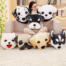Cute Stuffed Simulation Dogs Plush Sharpei Pug Lovely Puppy Pet Toy Plush Animal Toy Children Kids Birthday Christmas Gifts