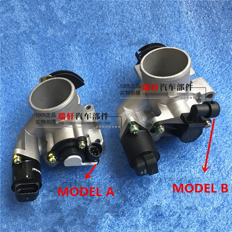 1PCS THROTTLE BODY ASSY for chery QQ 371 engine Siemens EFI system Throttle valve for Chery RIICH M1 X1 IndiS for chery riich m1 headlights headlight assembly front lights light headlamp 1pcs