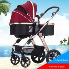 YIBAOLAI Baby Stroller High-Landscape Portable Folding baby Carriage and 180 Lie Stroller Aluminum Tube RU free shipping