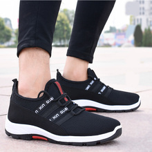 HEBENDUO Mens Shoes New Leisure Fashion Korean Edition Outdoor