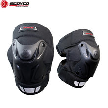 Scoyco Motorcycle Knee Guard Knight Locomotive Off Road Knee Cap Collision Avoidance Safety Knee Guard Armor Protector Knee Pad(China)