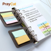 2Pcs/set A5 A6 Spiral Notebook Sticky Note Planner Index Stickers Dokibook Accessory Planner Notebook Accessories