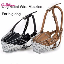 Large Dog Muzzles Anti-bite Metal Wire Basket Leather Mouth Cover Bark Chew Muzzle Pet Safety Mask Black/Brown