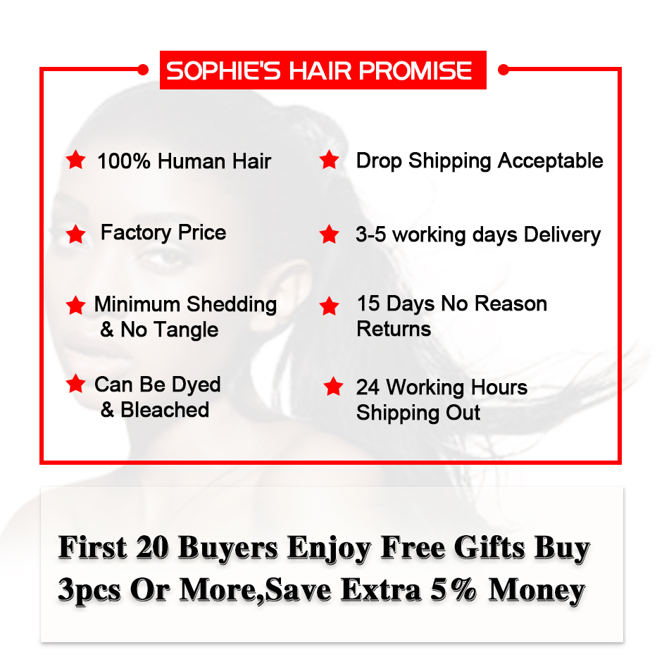 Sophie's Body Wave Human Hair Brazilian Hair Weave Bundles 3 Bundles With One Pack Non Remy Hair Extension Natural Color