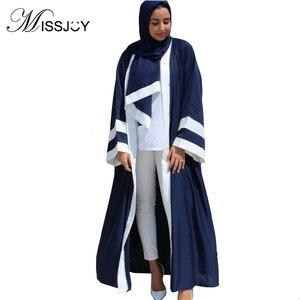 Дубаи кафтан кардиган с хиджаб Абая мусульманское платье женщины с длинным рукавом Bangladesh турецкое исламское Макси платье кимоно с капюшоно...