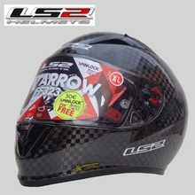 Free shipping original authentic carbon fiber helmet LS2 FF323 sports car racing helmet helmet full helmet