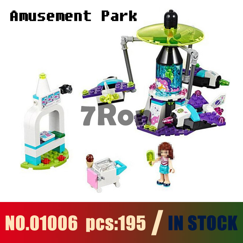 Models building toy 01006 195pcs Friends Space Ship Amusement Park Girl Building Blocks compatible with lego 41128 toy & hobbies