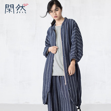 Xian Ran 2017 Women Spring Summer Trench Sweater Linen And Cotton Women Coat Single Breasted High