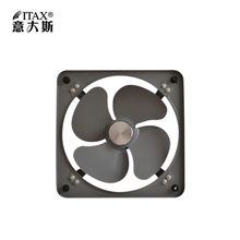 цена на ITASFA-300 Powerful industrial wind turbine exhaust fan 12-inch ventilator straight exhaust fan special thick wind wheel