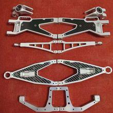 Новое поступление! Baja 5b 5t 5sc arm set cnc 7075 fit HPI km rovan