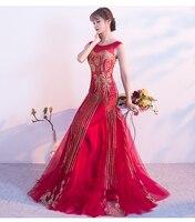 Uroda Emily Czerwony i złoty wzór Sukienka lace up Tulle Homecoming Suknie Wieczorowe balu togi Vestido De Festa wedding party