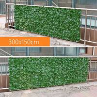 Artificial Fence Screen 300x150cm Decorative Plants Leaves Wedding Backdrop Panels Indoor Outdoor Wall Decoration Greenery