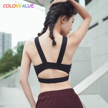 Colorvalue Push Up Training Sports Bras Women High Support Jogging Dance Bra Plus Size Padded Yoga Bra Anti-sweat Fitness Top