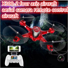 wifi fpv rc DRONE X300-2 with camera 2.4G 6-Axis RC Drone with A key return and Headless Mode 360 degree eversion rc toy kid gif