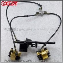 ATV передний тормоз в сборе главный цилиндр суппорт 110cc 125cc 150cc 200cc 250cc Quad внедорожный картинг